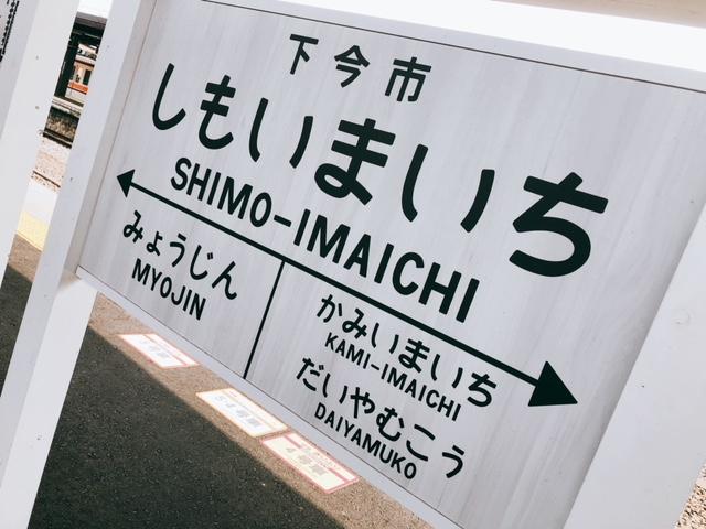 f:id:shimbashiekimae:20180601145453j:plain