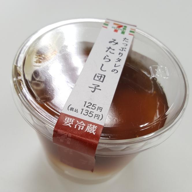 f:id:shimbashiekimae:20180604202633j:plain