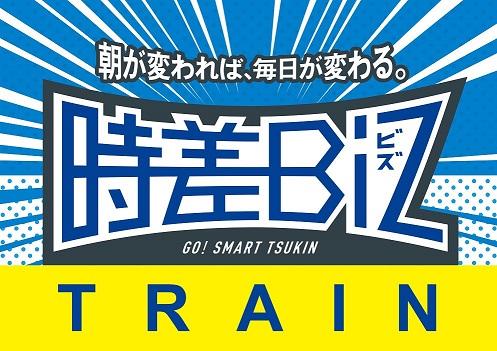 f:id:shimbashiekimae:20180709195325j:plain