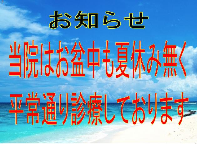 f:id:shimbashiekimae:20180727114429p:plain
