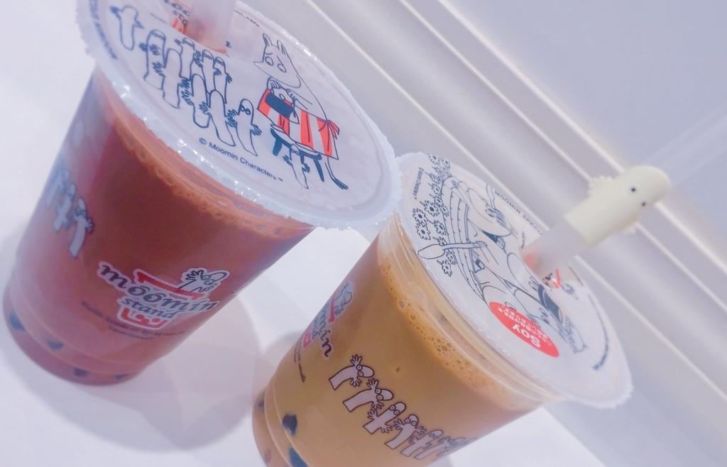 f:id:shimbashiekimae:20181214143630j:plain