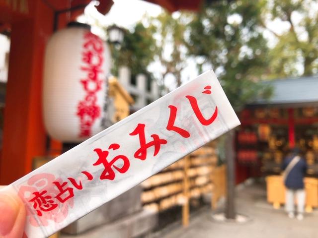 f:id:shimbashiekimae:20181219151512j:plain