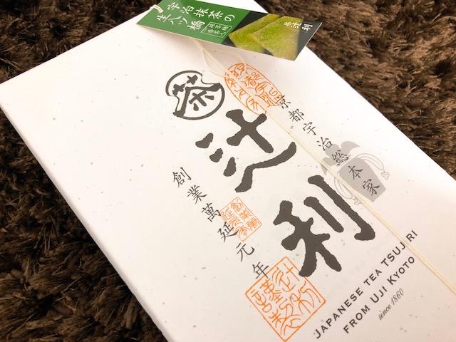 f:id:shimbashiekimae:20190105142510j:plain