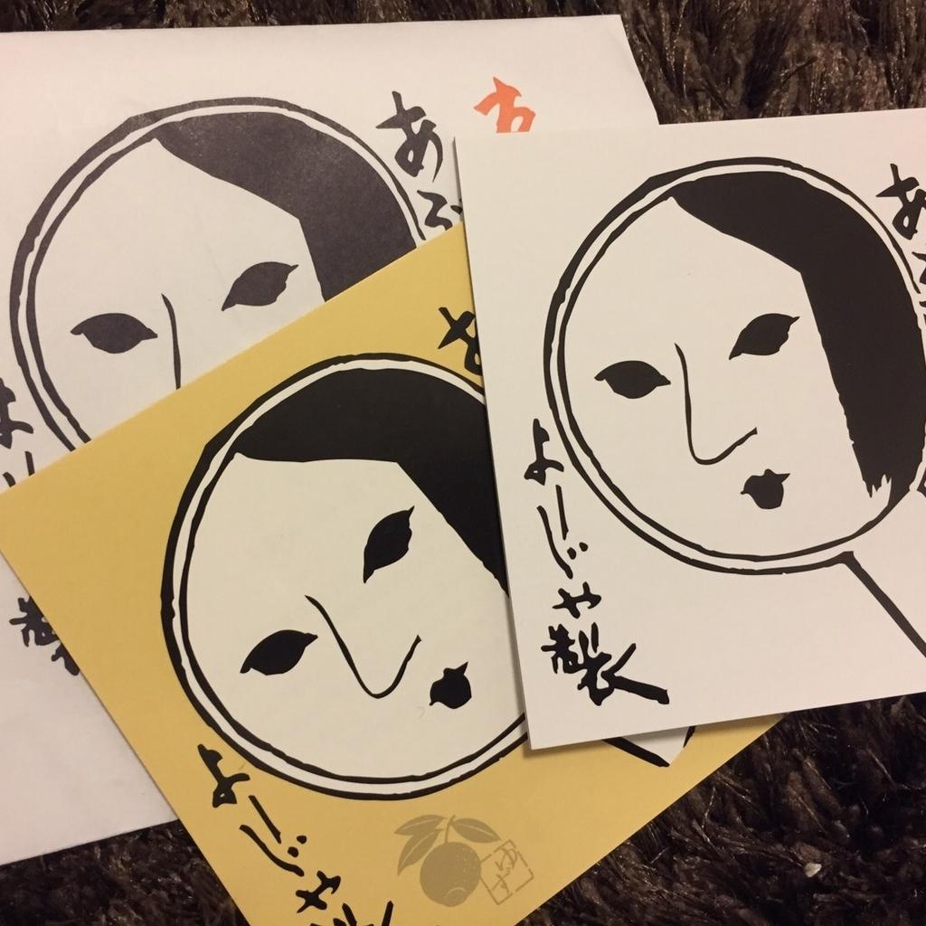 f:id:shimbashiekimae:20190118130700j:plain