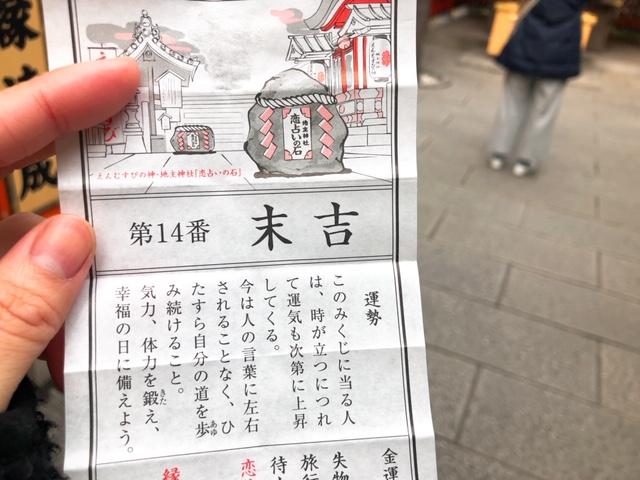 f:id:shimbashiekimae:20190119122620j:plain