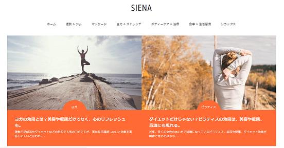 f:id:shimbashiekimae:20190208174437p:plain
