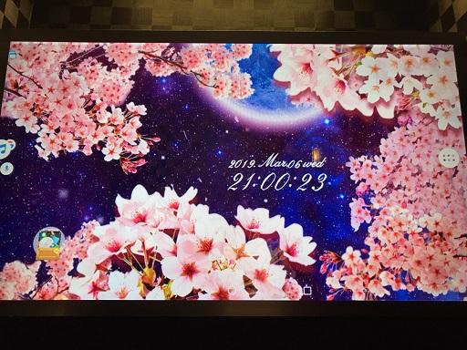 f:id:shimbashiekimae:20190306213509j:plain