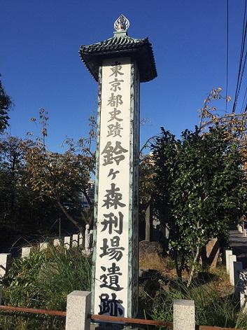 f:id:shimbashiekimae:20190409182557j:plain