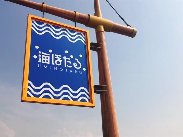 f:id:shimbashiekimae:20190424115341j:plain