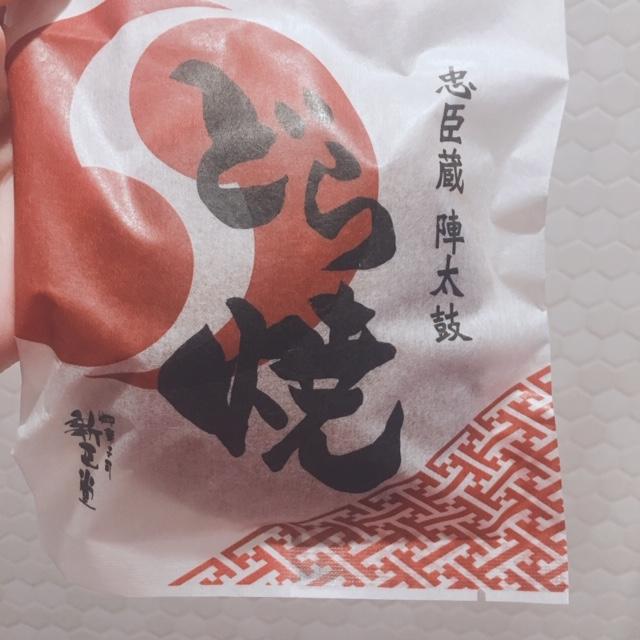 f:id:shimbashiekimae:20190628120823j:plain