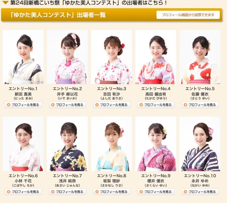 f:id:shimbashiekimae:20190724183342j:plain