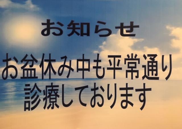 f:id:shimbashiekimae:20190806143827j:plain