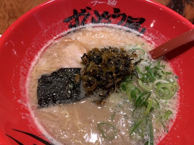 f:id:shimbashiekimae:20191030132354j:plain