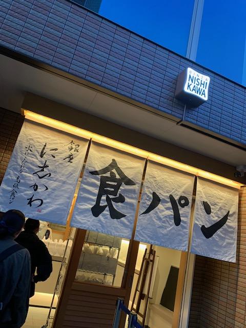 f:id:shimbashiekimae:20191115173534j:plain