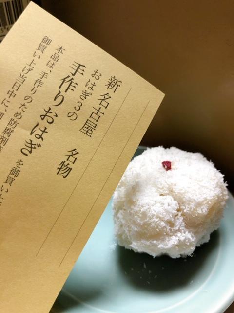 f:id:shimbashiekimae:20200106122629j:plain