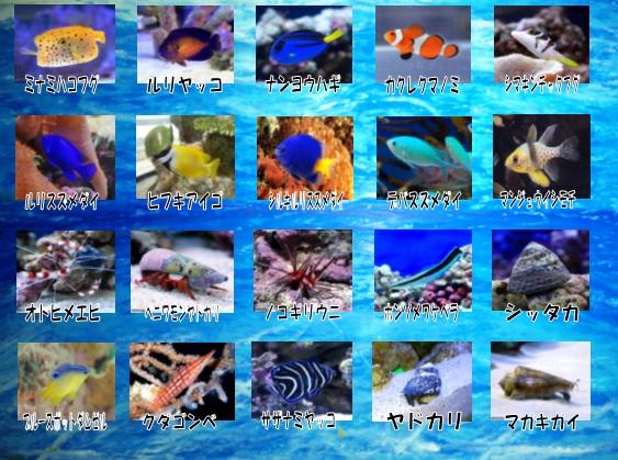 f:id:shimbashiekimae:20200515173930j:plain