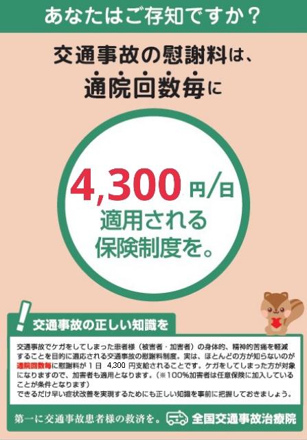 f:id:shimbashiekimae:20210611170819j:plain