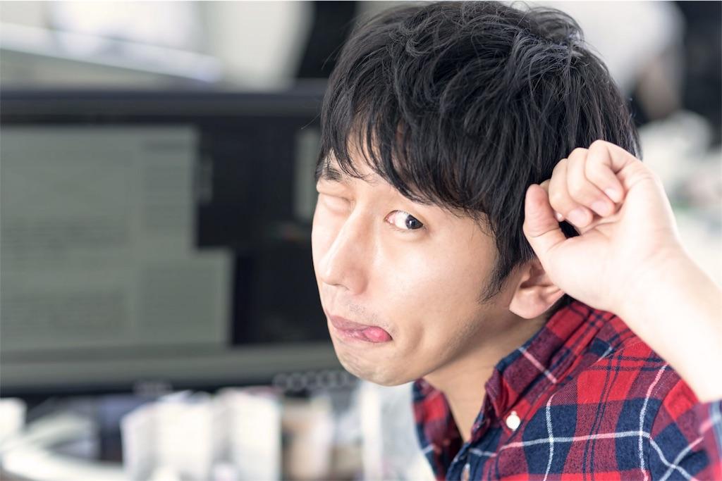 f:id:shimdajima:20171008190254j:image