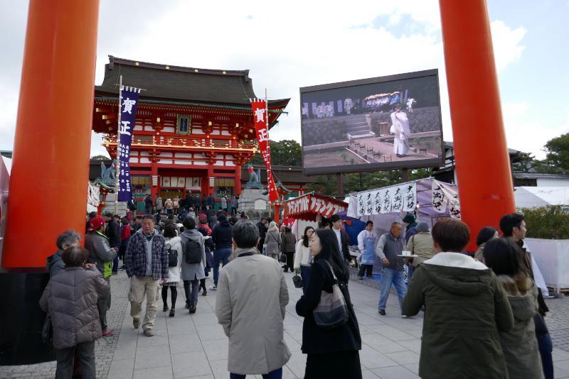 f:id:shimehitsu14:20170105234423j:plain