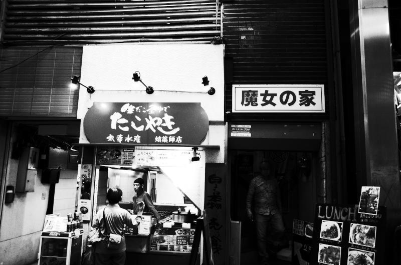 f:id:shimehitsu14:20170106202152j:plain