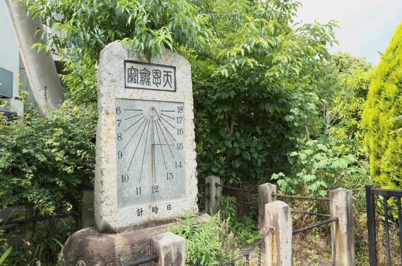 f:id:shimehitsu14:20170211162004j:plain