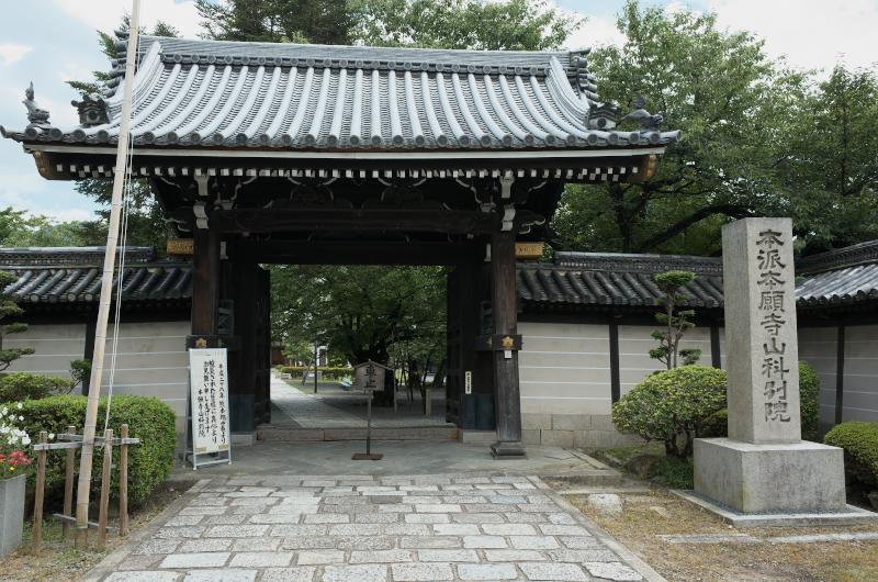 f:id:shimehitsu14:20170213151636j:plain