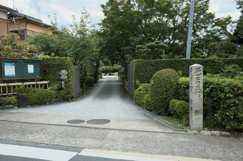 f:id:shimehitsu14:20170213151834j:plain
