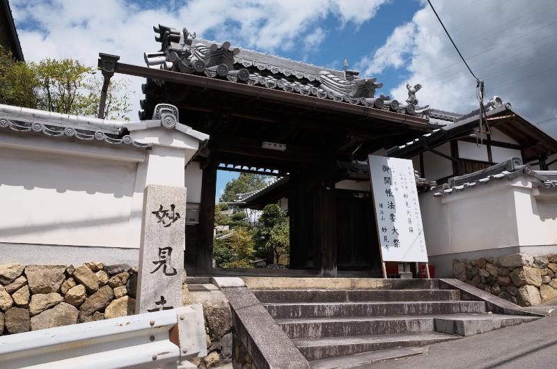f:id:shimehitsu14:20170213152310j:plain