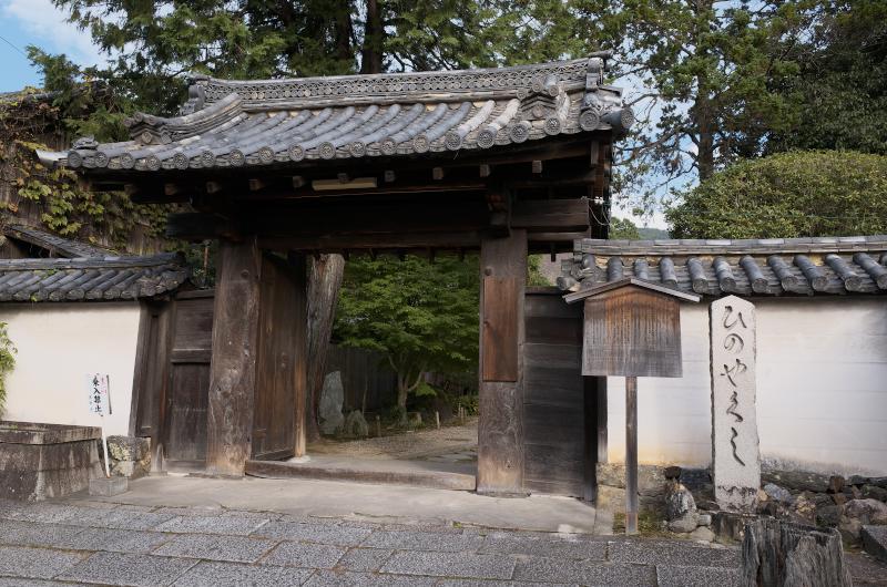 f:id:shimehitsu14:20170213162854j:plain