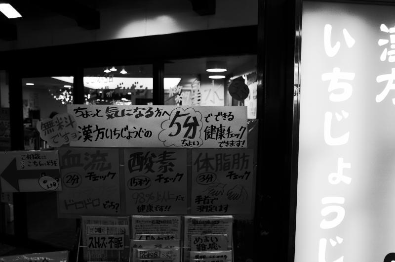 f:id:shimehitsu14:20170226092041j:plain