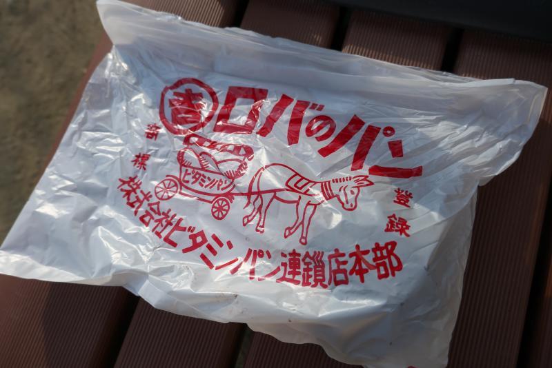f:id:shimehitsu14:20170317184143j:plain