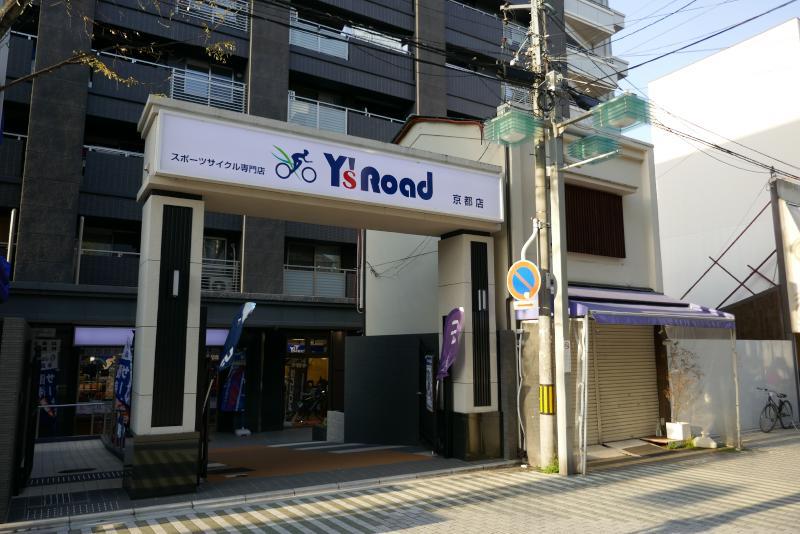 Y'sRoad京都店