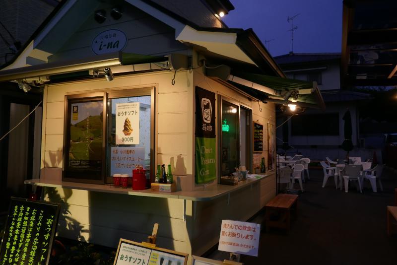 f:id:shimehitsu14:20170726112415j:plain
