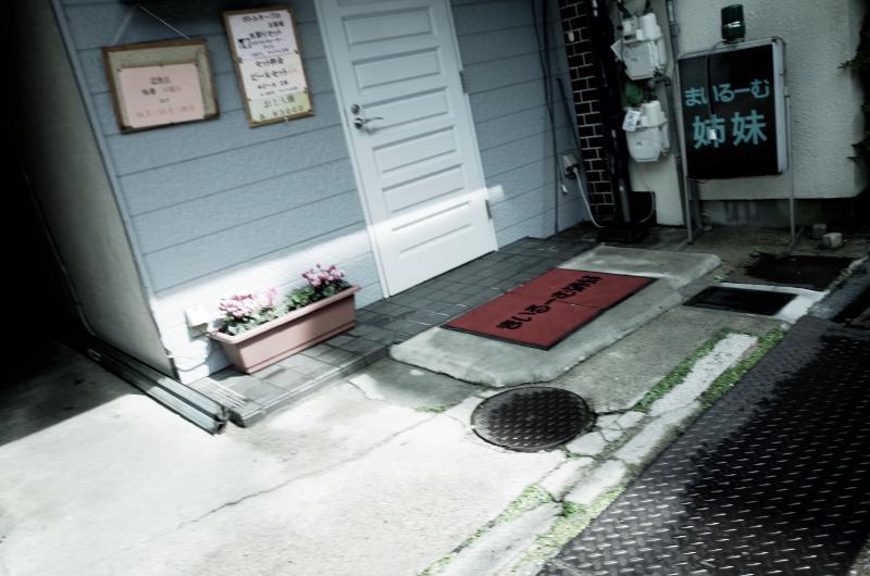 SBI損保のホームページへログイン!自動車保険ロードサービス・がん保険はマイページから! – ☆キラみら☆彡