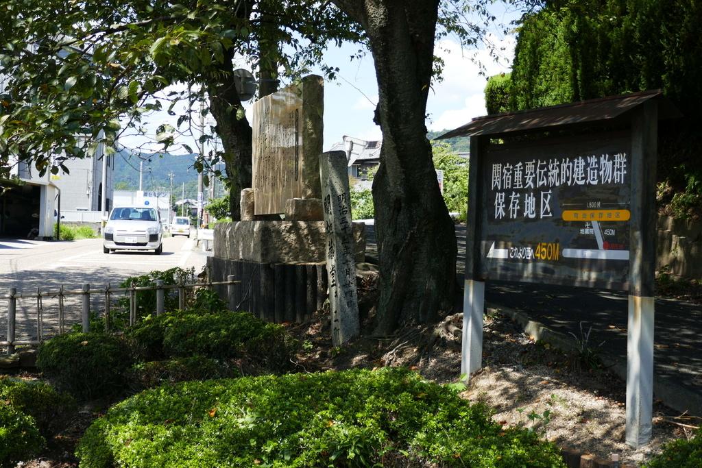 関宿重要伝統的建築物群保存地区