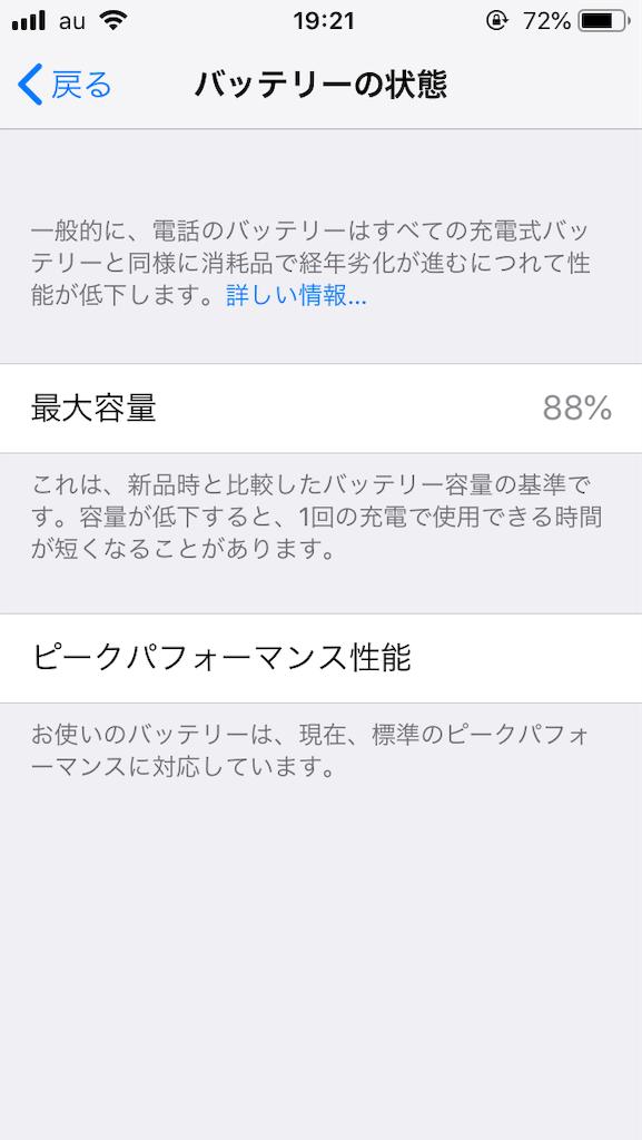 f:id:shimehitsu14:20190115163532p:image