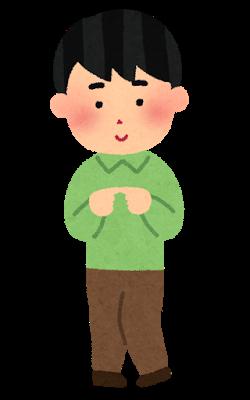 f:id:shimeji3drums:20170526165304p:plain