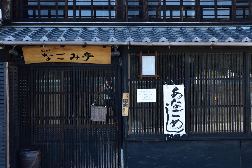 f:id:shimesaba13:20190224152122j:plain