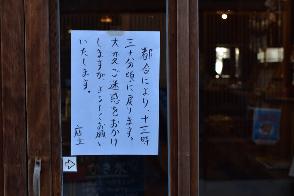 f:id:shimesaba13:20190224152141j:plain