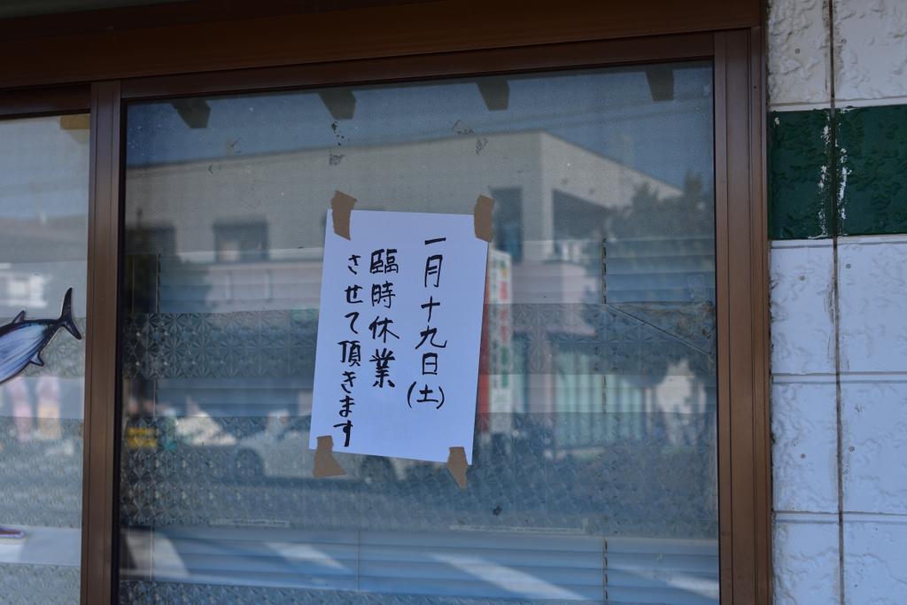 f:id:shimesaba13:20190227180226j:plain
