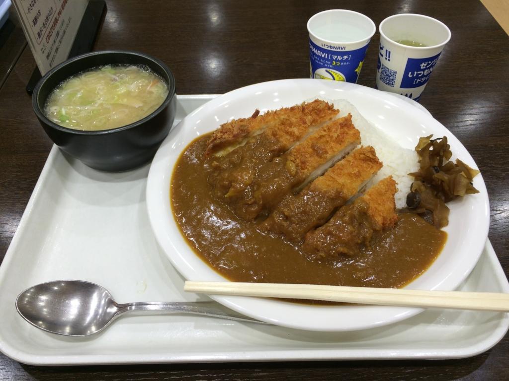 f:id:shimesaba4031:20161112032115j:plain