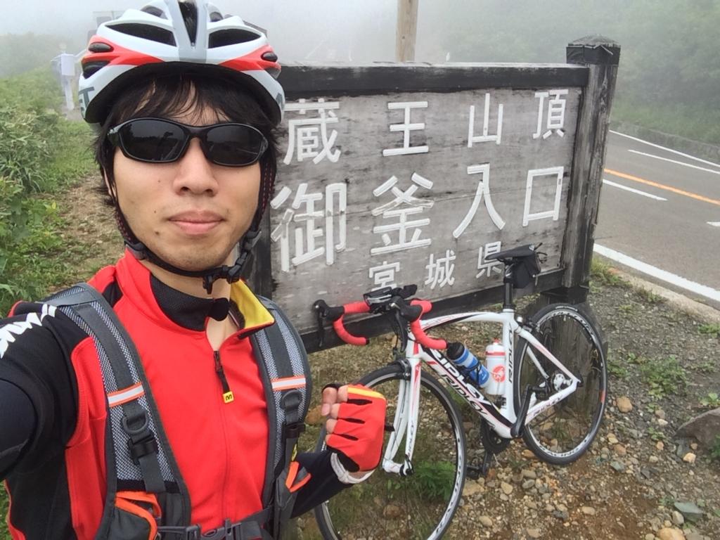 f:id:shimesaba4031:20170204150154j:plain