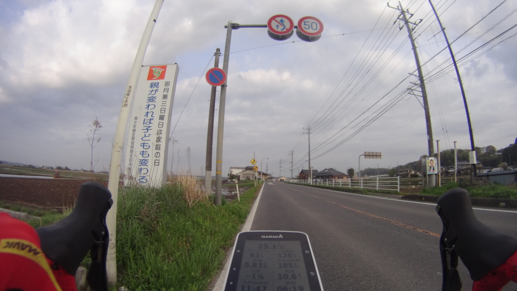 f:id:shimesaba4031:20170430233020j:plain