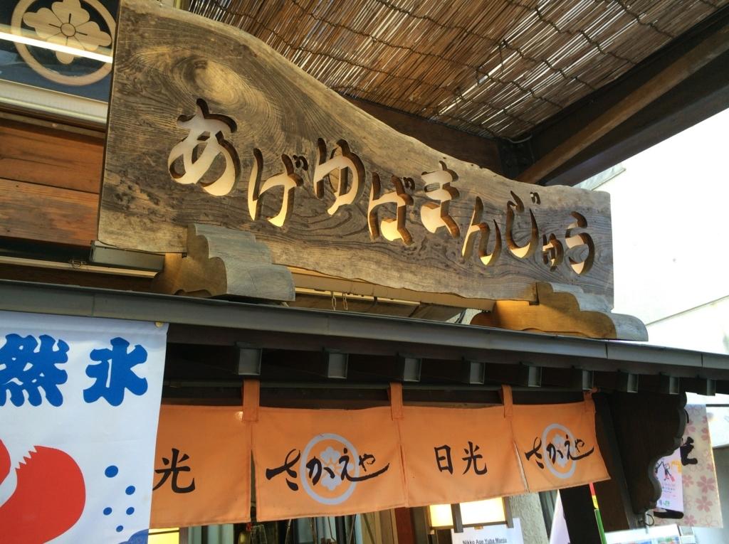 f:id:shimesaba4031:20170629012922j:plain