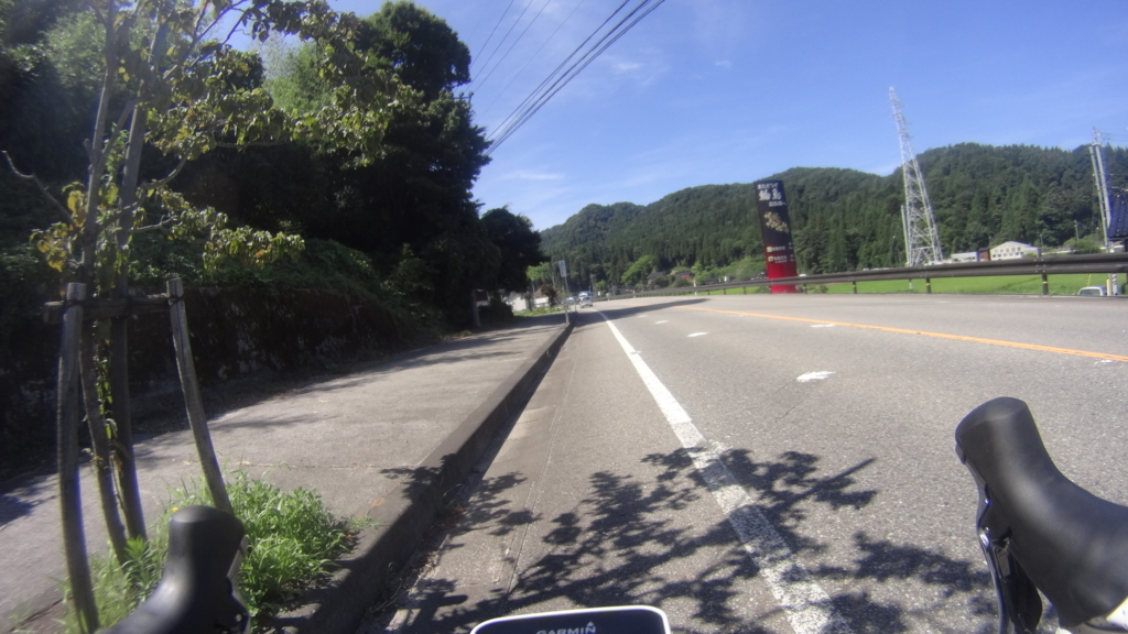 f:id:shimesaba4031:20170909021509j:plain