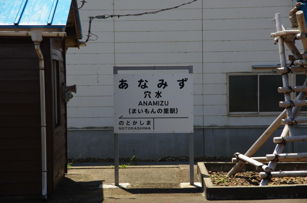 f:id:shimesaba4031:20170909024135j:plain