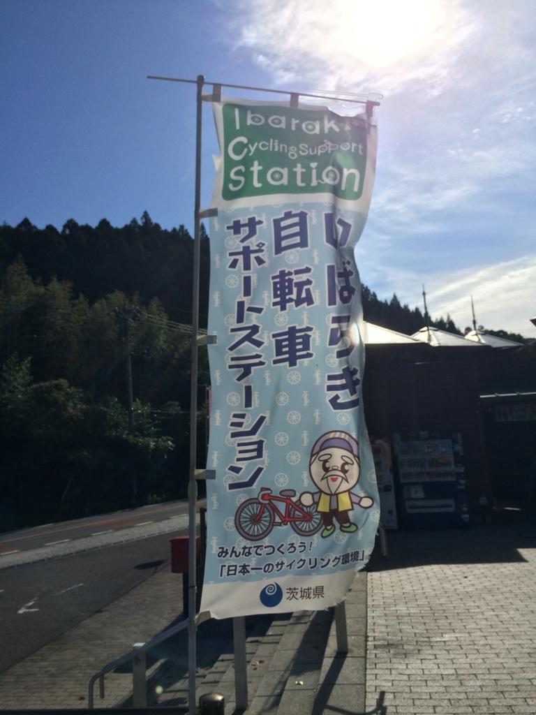 f:id:shimesaba4031:20170924173710j:plain