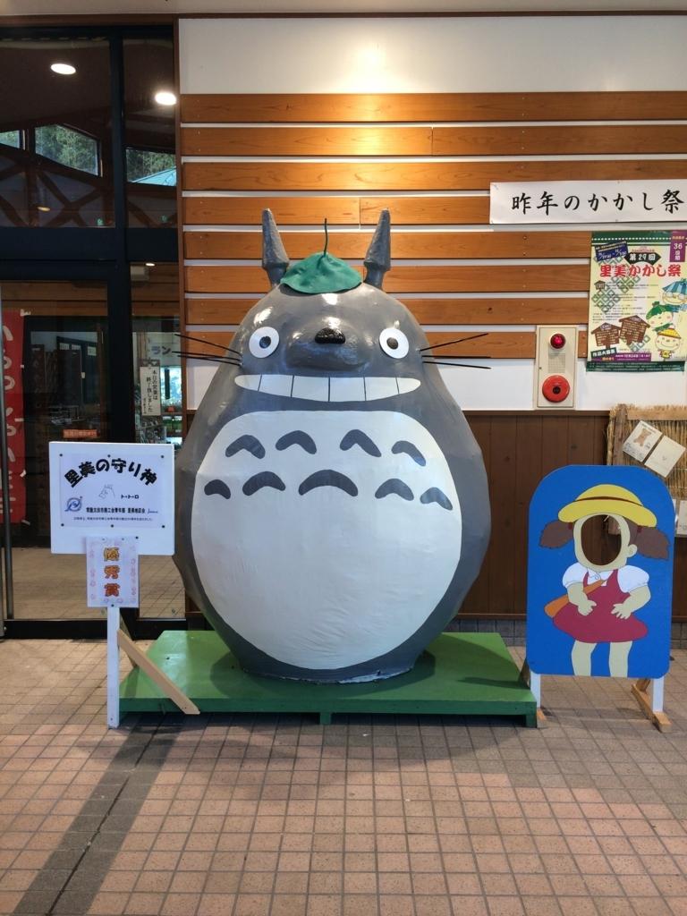 f:id:shimesaba4031:20170924173713j:plain