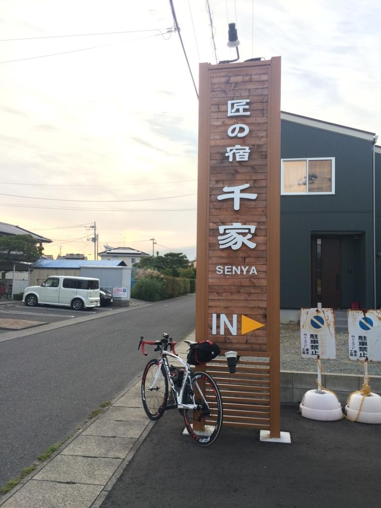 f:id:shimesaba4031:20171012183717j:plain