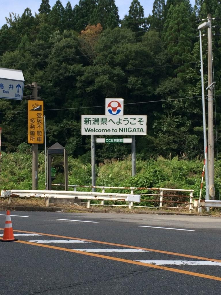 f:id:shimesaba4031:20171018203141j:plain